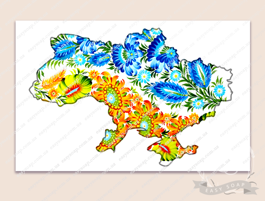 Картинка на водорастворимой бумаге №152023b - 7x4,5 см