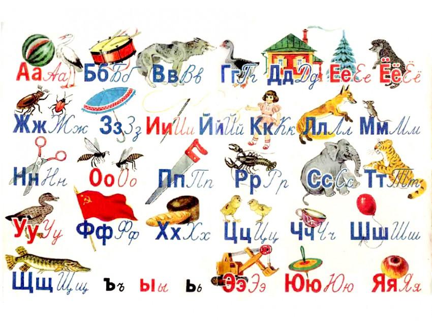 Картинка на водорастворимой бумаге №213003 - 7,5x5,5 см