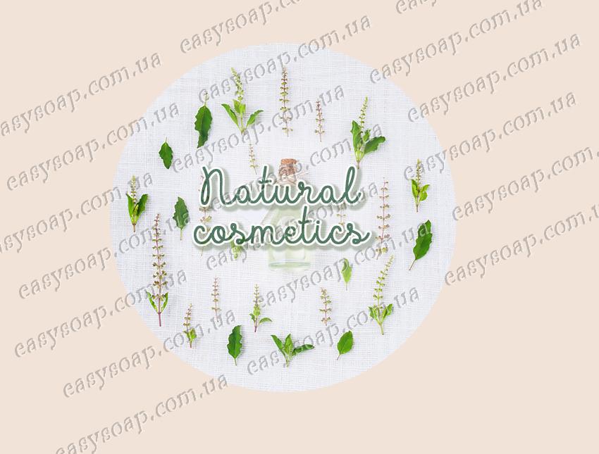 "Набор наклеек ""Natural cosmetic"" 24 шт."