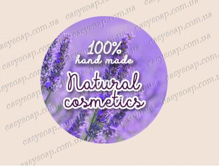 "Набор наклеек ""100% Natural cosmetic"" 24 шт."