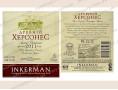 "Набор этикеток на самоклейке для 3Д мыла ""Бутылка вина"" Инкерман (Древний Херсонес)"