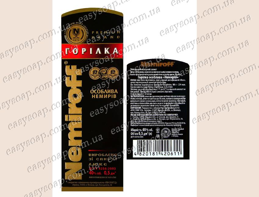 """Набор этикеток на самоклейке для 3Д мыла """"Бутылка водки Немиров"""""""