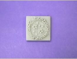 "Штамп для мыла с нуля ""Handmade Soap 100%"" клевер"