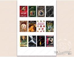 """Набор этикеток на самоклейке для 3Д мыла """"Книга"""" обложки, взрослая литература"""