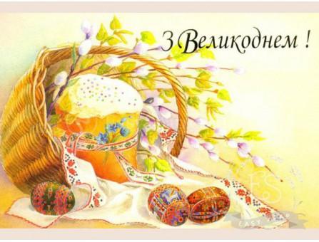 Картинка на водорастворимой бумаге №131013 - 7x5 см