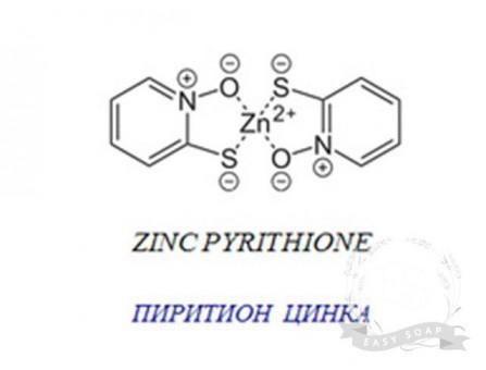 Пиритион цинка 50%