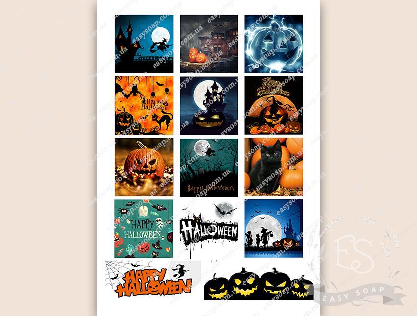 "Набор картинок на водорастворимой бумаге ""Хэллоуин"" (квадрат 5.5х5.5)"