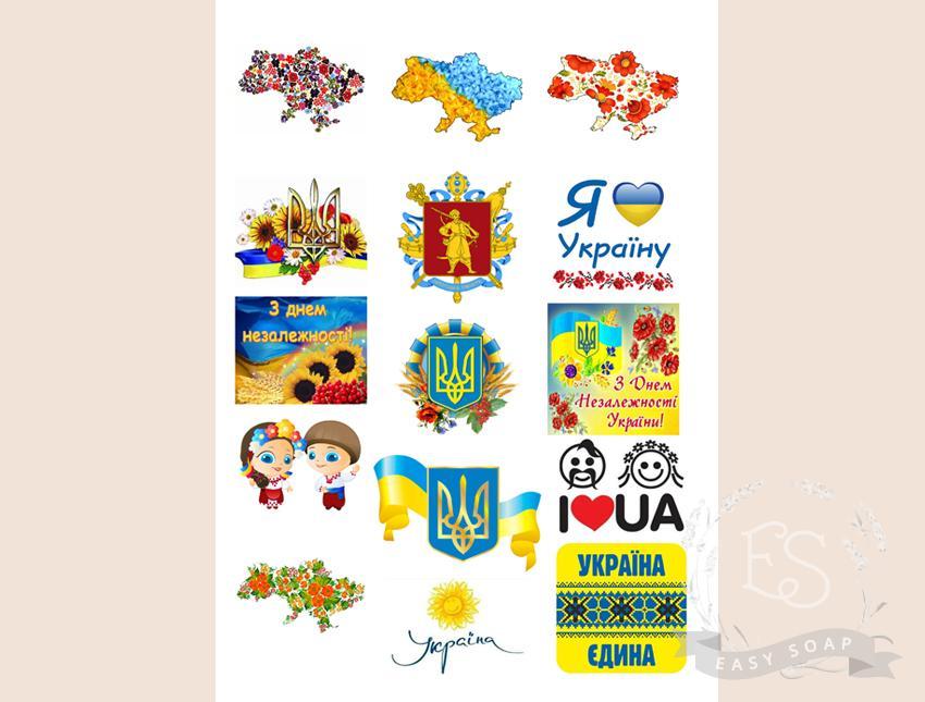 """Набор картинок на водорастворимой бумаге """"Украина"""" (квадрат)"""