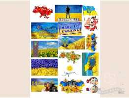 """Набор картинок на водорастворимой бумаге """"Украина"""" (прямоугольник)"""