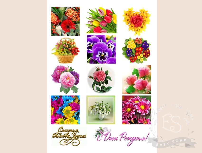 """Набор картинок на водорастворимой бумаге """"Цветы"""" (квадрат)"""
