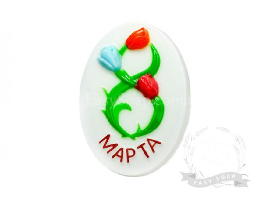 """Форма пластиковая для мыла """"8 марта №2"""""""
