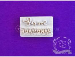 "Штамп для мыла с нуля ""Handmade soap"" клевер"