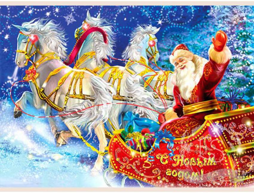 Картинка на водорастворимой бумаге №263060 - 7x5 см