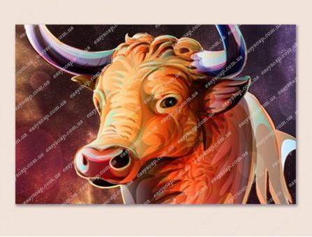 Картинка на водорастворимой бумаге №261092 - 7.0x4.5 см