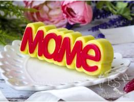 """Форма пластиковая для мыла """"Маме"""" (слово)"""
